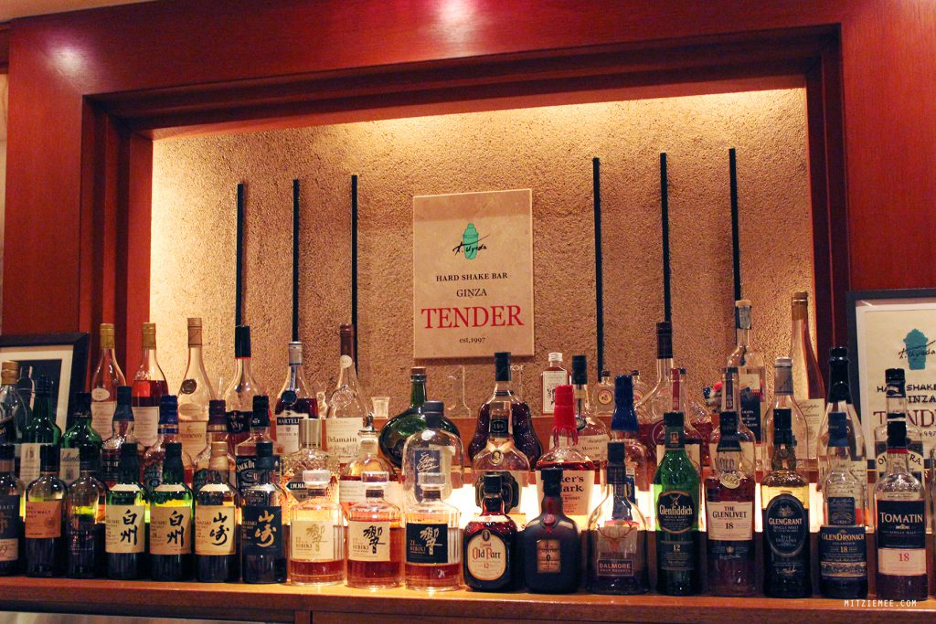 the tender bar en Japon